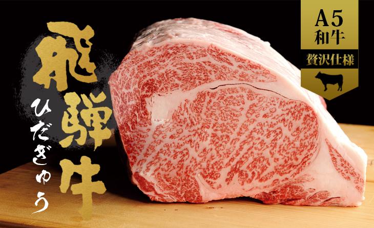 【台北濱江】日本飛驒牛和牛肋眼冷藏原肉2.1kg/條~油脂香氣足夠,肉味明顯!